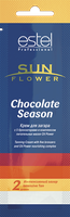 Estel Professional Крем для загара Sun Flower Chocolate Season, 15мл