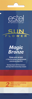 Estel Professional Крем для загара Sun Flower Magic Bronze, 15мл