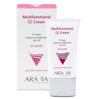 "ARAVIA СС-крем защитный SPF-20 Multifunctional CC Cream, Vanilla 01, 50 мл""ARAVIA Prof"""